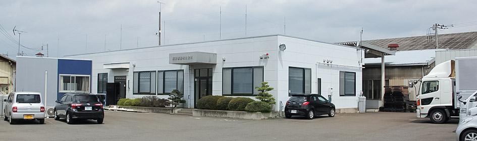 高崎精器 本社事務所